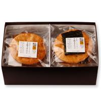 コシヒカリで作った大判・手焼き煎餅2種詰め合わせ