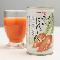 自遊人オーガニック・エクスプレス 月間野菜ジュース人気ランキング