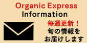 Organic Express Information